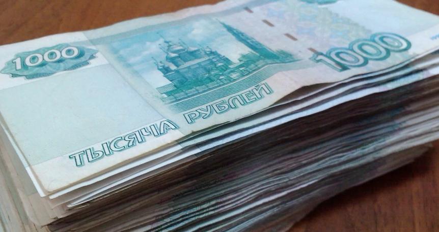 купюры по одной тысячи рублей