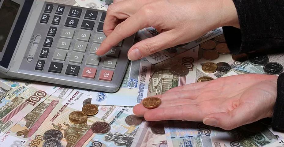 Планирование семейного бюджета на пенсии