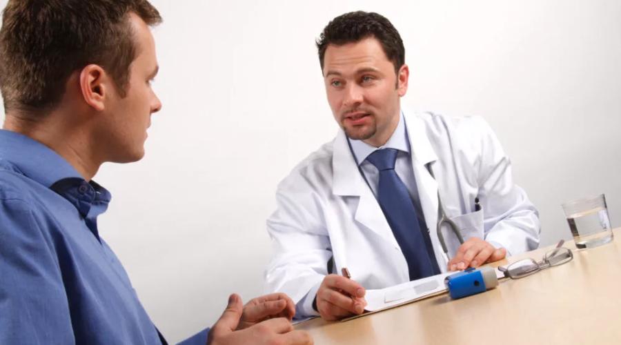 Как бросить курить обратиться к врачу наркологу