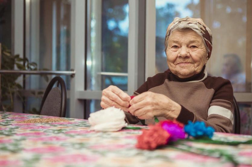 Дом для престарелых и инвалидов